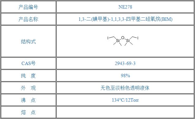 1,3-二(碘甲基)-1,1,3,3-四甲基二硅氧烷(2943-69-3)